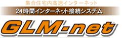 GLM-net